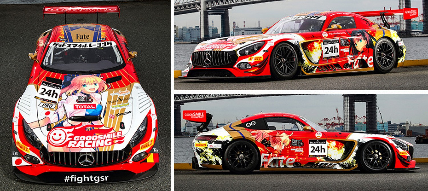 Goodsmile & Type-Moon Racing confirms Total 24 Hours of Spa assault with striking Mercedes-AMG livery