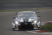 View article: Emil Frey Lexus Racing to compete with two Lexus RC F GT3 in Total 24 Hours of Spa